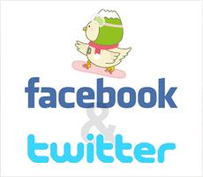 facebookとtwitter