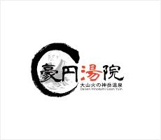 icon_豪円湯院