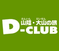 icon_d_club