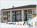 中の原スキーセンター