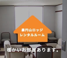 icon_room