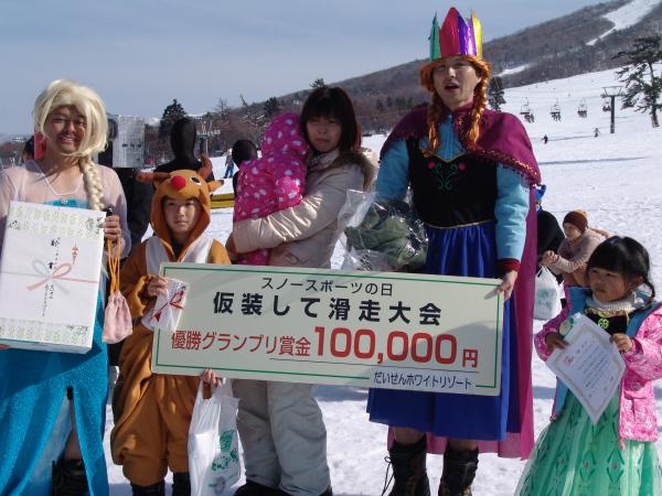 2015仮装グランプリ