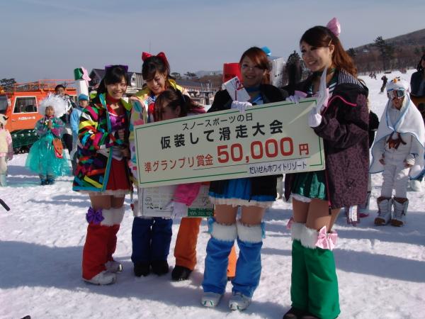 2015仮装準グランプリ