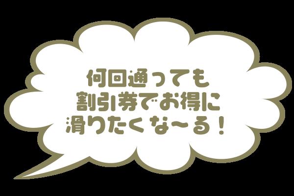 fukidashi_05