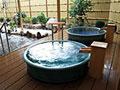 ロイヤル温泉